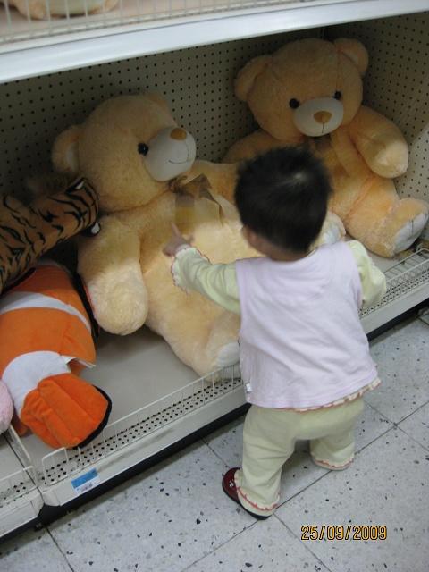 日本人喜欢欺负女人图片