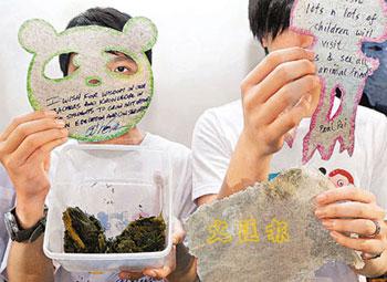 香港海洋公园用熊猫粪便造环保纸(组图)