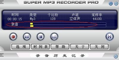 轻松录制自己的歌曲 - 白云飘飘 - .