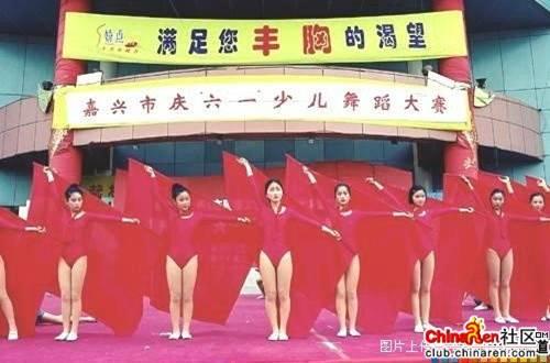 图片:国人的广告很雷人 (二) - 老藤 - tengxuyan 的博客