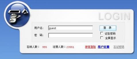 【在线电脑】 - 诗晴 - 衡阳竹器店|衡阳竹器加工|衡阳竹器产品