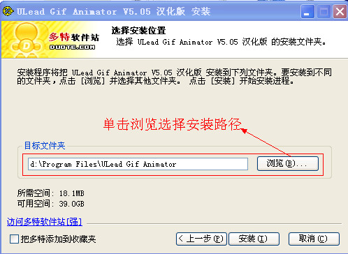 U5下载与安装(图解) - Q仔 - Q仔*网易博客