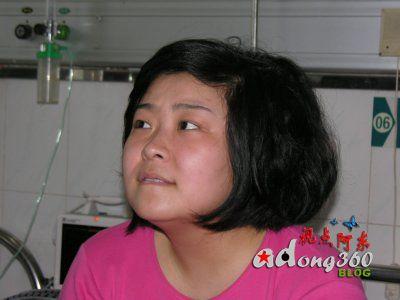 【特写】蓓蓓:一个微笑面对绝症的阳光女孩(组图) - 视点阿东 - 视点阿东