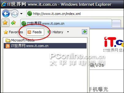 微软IE7.0浏览器正式版评测手记