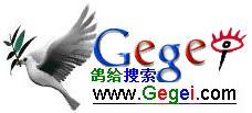 摆脱命运的秘密安排,此生才会精彩.... - 網際飛星 - 璀璨星空旖旎花園gegei.com