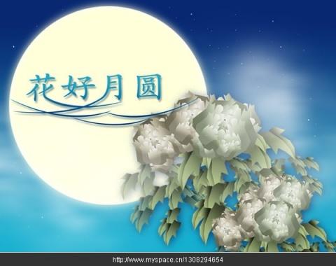 有关月亮的诗词_林彪诗词_李白诗词隶书书法作品