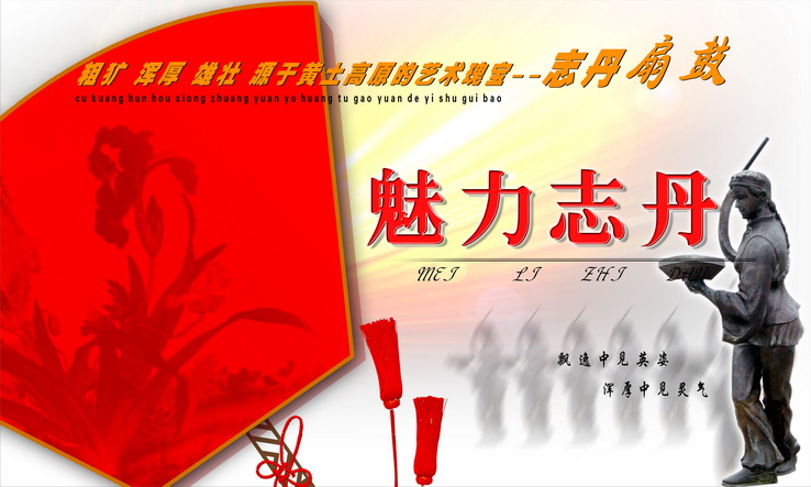 志 丹 县 - 圣地白鸽 - 圣地白鸽(莺鸣)的鸟巢