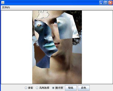 java图像选择的艺术  1. 简单构架 - souljava - 千鸟