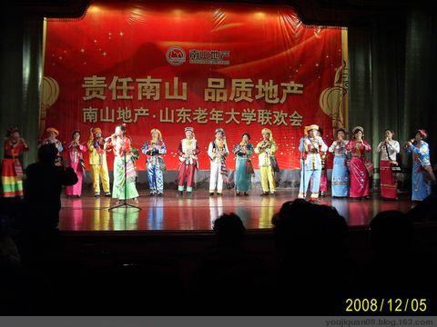 我们的家乡在希望的田野上  - youjiquan08 - youjiquan08的博客