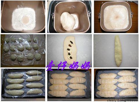 """我第一次做的面包""""提子干芝士条"""" - cheary12 - 爱烹饪、爱生活、更爱我的家"""