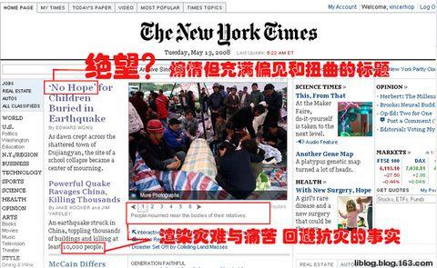 天佑吾民 地震中的真实与温暖 - liblog - Liblog 第九传媒
