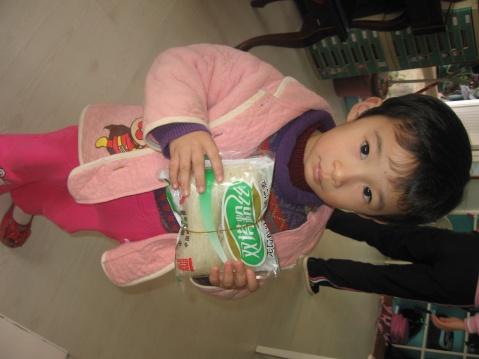 新年第一锅 - rqsy2008 - 融侨元洪锦江幼儿园的博客