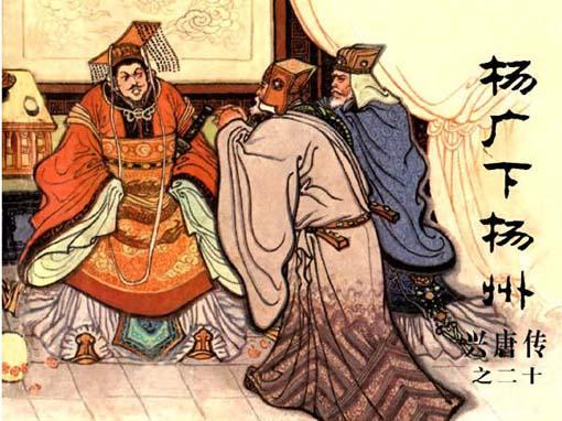 末代皇帝的命运 - 股指神剑 - 股指神剑 朱三榜