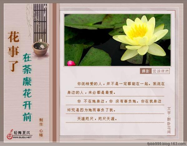 精美圖文欣賞149 - 唐老鴨(kenltx) - 唐老鴨(kenltx)的博客