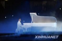 【老水兵原创】音乐给盲人带来理想的光明(音乐伴人生.之一) - 老水兵 - 跨越辽阔的太平洋