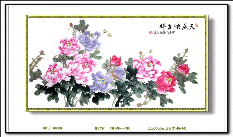精 美 的 国 画 - SONG.TO - 松风竹韵