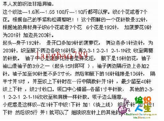 引用 转载:hanban - tjdgwangmingli196 - tjdgwangmingli196的博客
