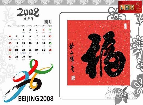 http://x.bbs.sina.com.cn/forum/pic/4c528d6c0104qf13
