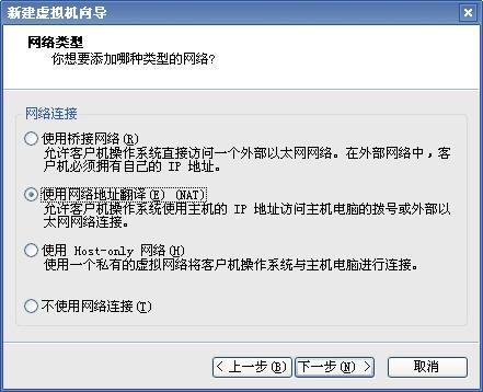 虚拟机VMware安装ubuntu以及安装vmtools - fox - fox的博客