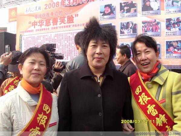 刘淑清:耗尽家财办免费福利院_cctv.com提供 - 沉醉 - 沉醉的博客