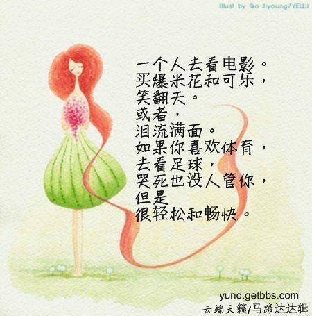 【引用】女人必看 - 静的部落格 - 静的blog