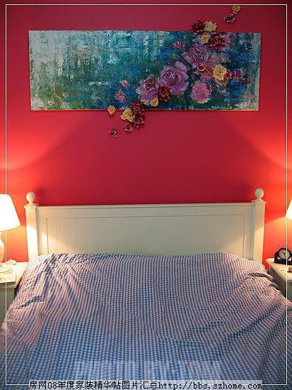 中小户型房子的装修 - 黑玫瑰兰妮 - 黑玫瑰兰妮的博客