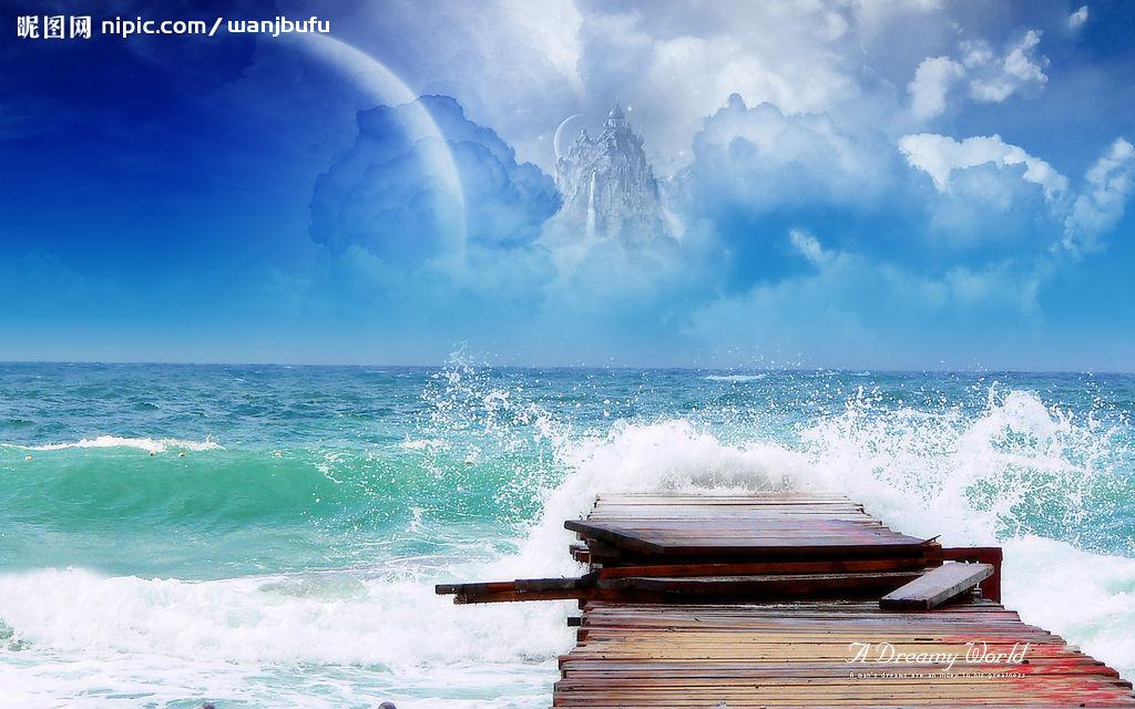 罕见的海市蜃楼 - 绝缘体 - 指尖的幸福