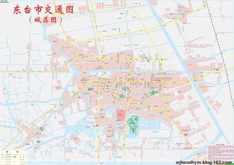 东台市区老地图