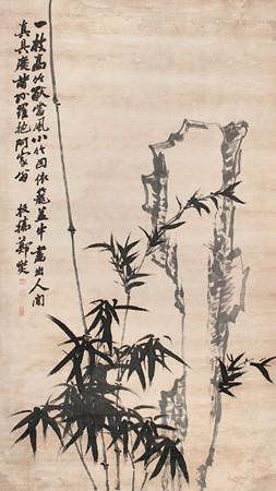 (兴华原创)  咏竹之三 - 兴华 - 大漠雄鹰之洲