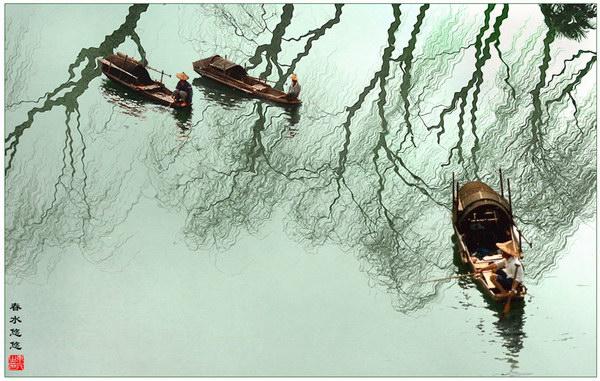 江南行迹 - 真水无香  - 香格里拉 花开的地方