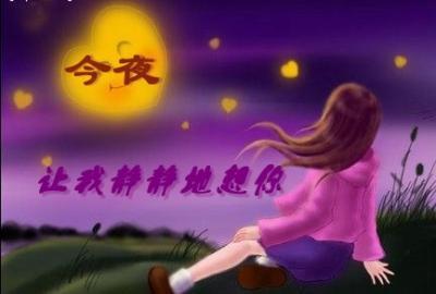 【词】 忆江南 * 欲语泪先流 - 雨忆兰萍 - 网易雨忆兰萍的博客