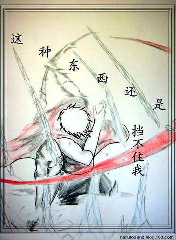 国典篇  第六话  重逢(原创漫画剧本) - 太阳·Z - AC堂          \(⊙ζ ⊙)