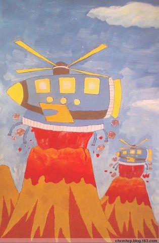 石顺学员的 科技创新绘画----《火山能量收集器》 - 趣趣豆漫画函授中心 - 趣趣豆漫画函授中心