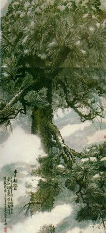 《青松赞》与《民族魂》 - 於菟牧者 - 卓然書畫資料庫