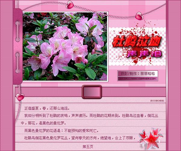 精美圖文欣賞136 - 唐老鴨(kenltx) - 唐老鴨(kenltx)的博客