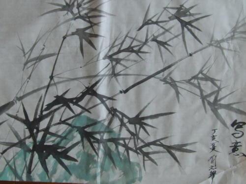 闲情逸致 - liuyj999 - 刘元举的博客