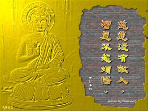 佛教名曲 大悲咒