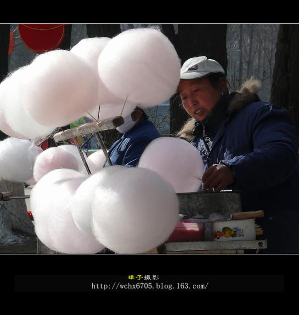 【原创摄影】卖棉花糖的女人 - 雄子 - 雄子言语