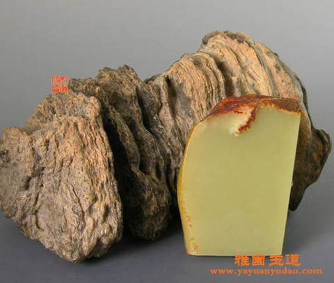 欣赏:2块原生黄玉籽料牌胚-雅园玉道 - chly63 - 猎户陨石的天空