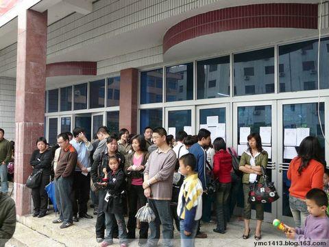 """[原创]""""2008浙江诚大杯""""温州市少儿象棋赛在桥头镇举行 - 人文教育 - 天下温州人---敢为天下先"""