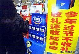 [营销工具之三:定位营销] - 苗大侠—品牌策划/营销策划/市场推广 - 苗志坚品牌营销策划机构(上海)