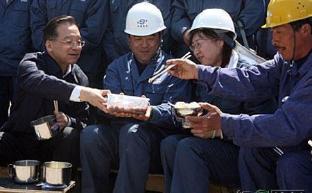 """朱元璋的""""四菜一汤""""及温总理在食堂吃饭的""""规矩"""" - 白大侠 - 白大侠的博客"""