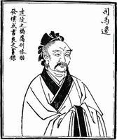 晏子 - zyltsz196947 - zyltsz196947的博客