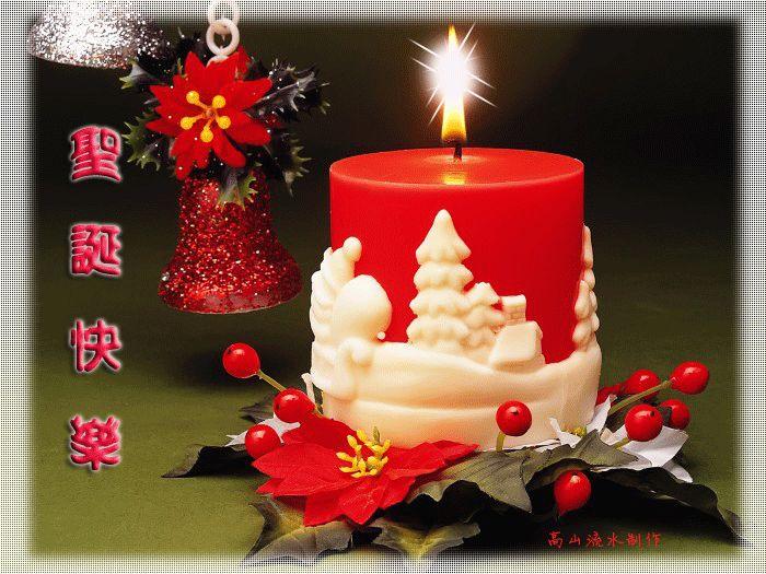 圣诞快乐 - lmh.long - lmh.long的博客