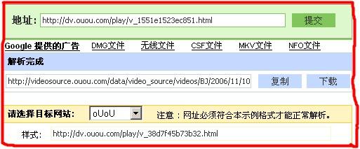 在网易博客中插入视频flv格式文件 - 籁之星空 - ★..☆..博.●.客..☆..★