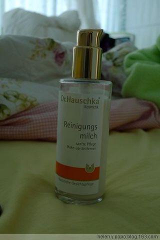 德国世家卸妆乳 - 萝卜叶 - 明肌雪,袖香盈