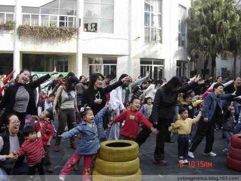 2008年1月6日家庭同乐日活动 - yetongmama - 叶童妈妈(佟春凤老师)