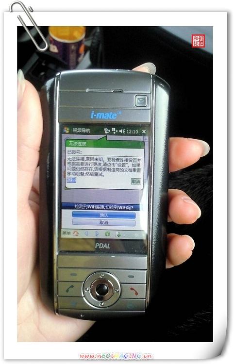 (原创8P)十一心情记手机影像○补发○ - 风和日丽(和佬)  - 鹿西情结--和佬的博客
