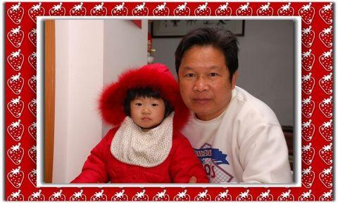 Happy 妞 Year!新年快乐! - 晴晴 - ah-yuyu的博客