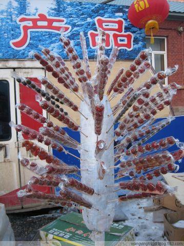 哈尔滨:雪乡(一) - 如果 - 我的博客